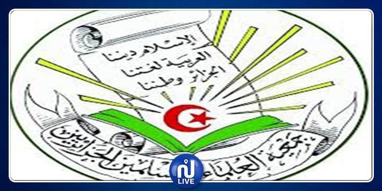 الجزائر: جمعية العلماء المسلمين تحذّر