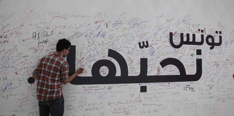 تظاهرة « مبدعون … من أجل الحياة » تحط الرحال بمدينة زرمدين