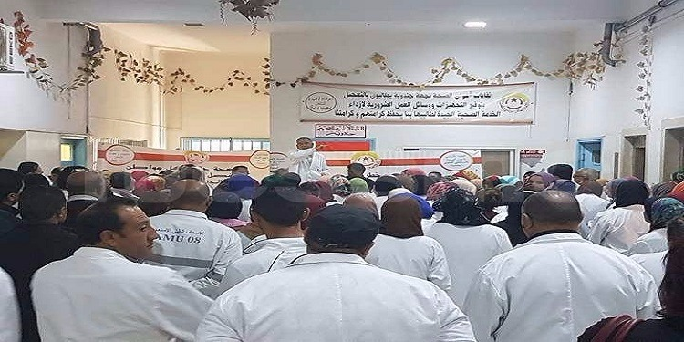 جندوبة : أعوان الصحة ينفذون وقفة احتجاجية