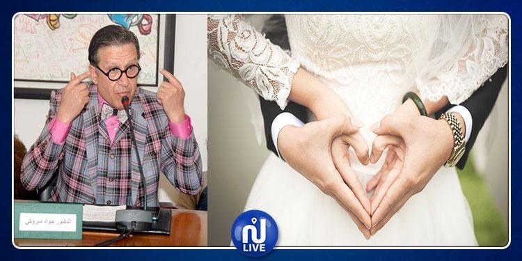 خبير مغربي يعتبر الزواج 'مهنة' ويطالب بإدراجها في مناهج التعليم
