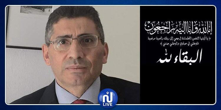 L'universitaire Lassâad El Asmi n'est plus