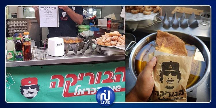مطعم ''معمّر القذافي'' في تل أبيب (صور)