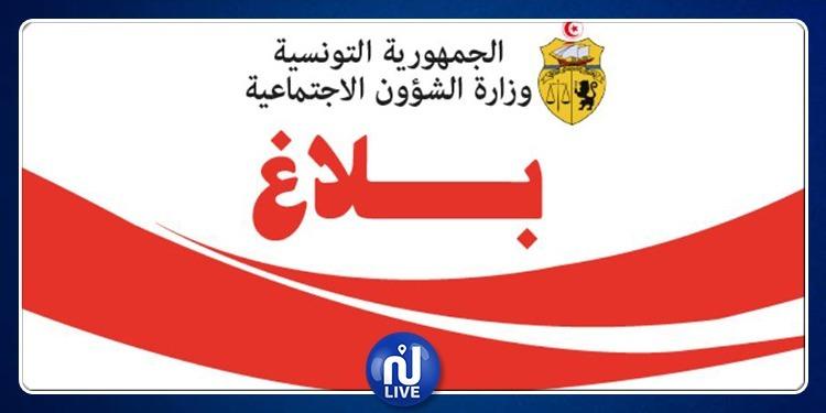 التمديد في آجال الترشح لعضوية المجلس الوطني للتونسيين بالخارج