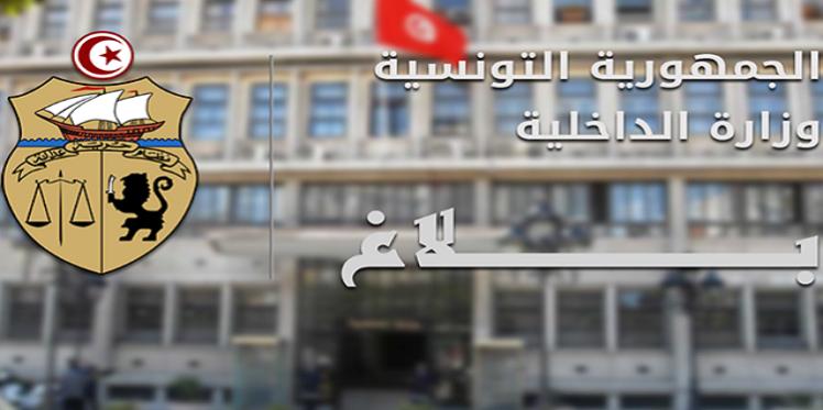 وزارة الداخلية: إيقاف الامنيين الذين اعتدوا على مواطن بحي إبن سينا
