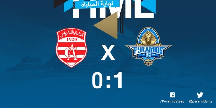 Match Amical : Pyramids FC bat le Club Africain 1 à 0