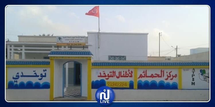 سيدي بوزيد: تنظيم قافلة صحية لفائدة أطفال التوحد