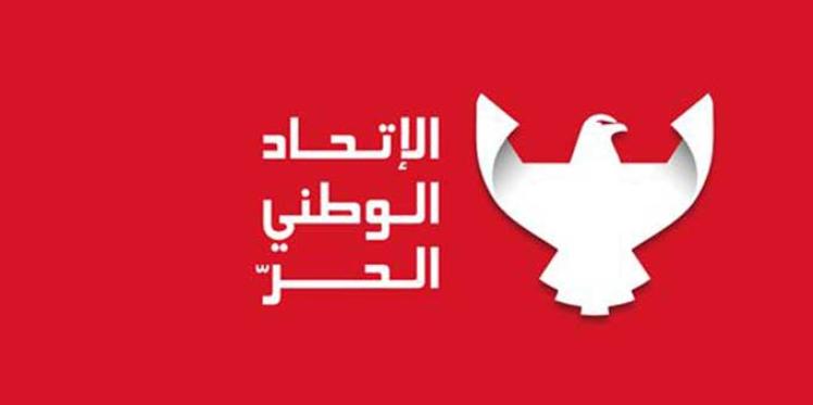 كتلة الاتحاد الوطني الحر تتراجع عن قرار تجميد تعاونها مع كتل الائتلاف الحاكم