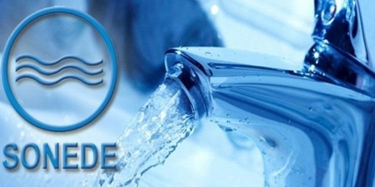 الكاف: موعد استئناف تزويد منطقة الجريصة بالماء الصالح للشرب