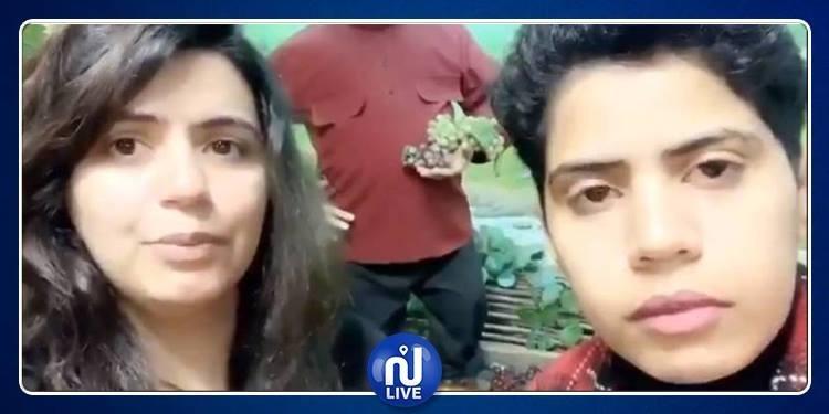 2 sœurs fuient l'Arabie saoudite et demandent l'asile en Géorgie