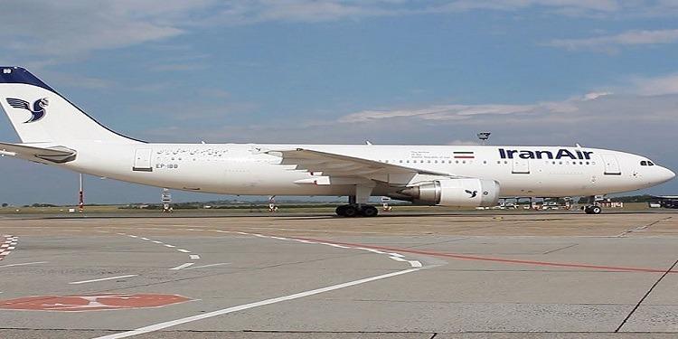 إختفاء طائرة  إيرانية  جنوب أصفهان على متنها 100 راكب