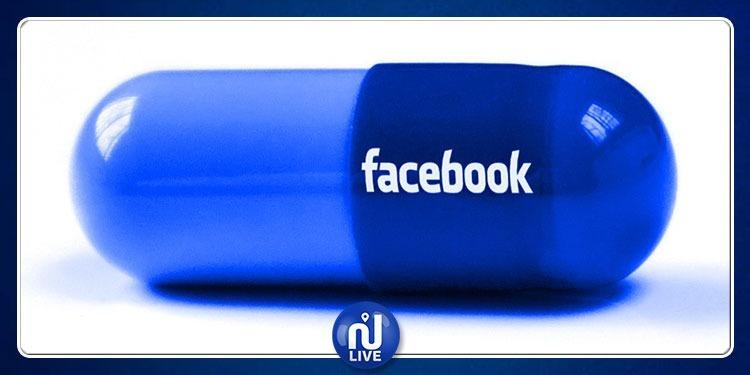 Facebook, ou la nouvelle addiction sociale