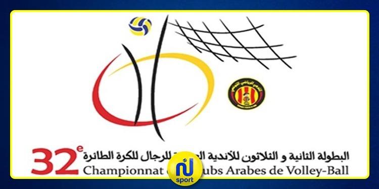 الكرة الطائرة: اليوم إجراء لقاءات ربع نهائي البطولة العربية
