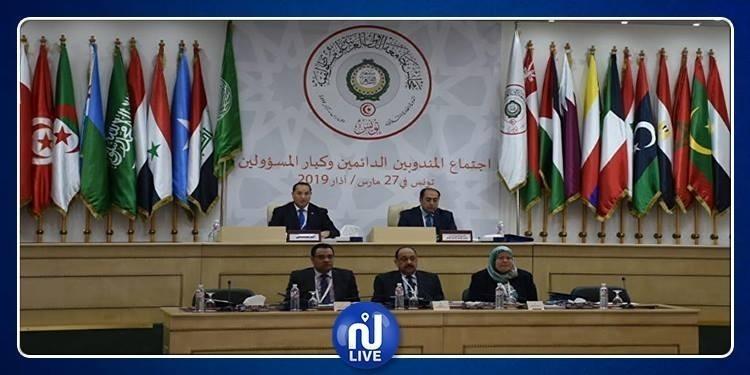 Sommet arabe de Tunis 2019: Tout pour l'unification du rang arabe
