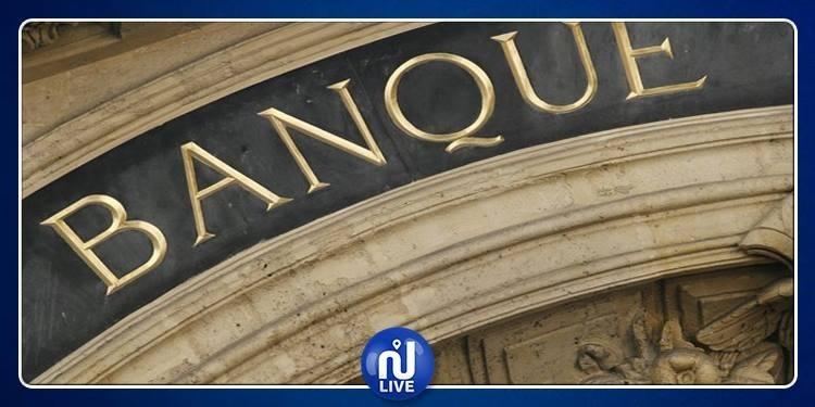 ارتفاع عدد فروع البنوك في تونس بنحو 1860 خلال 5 سنوات