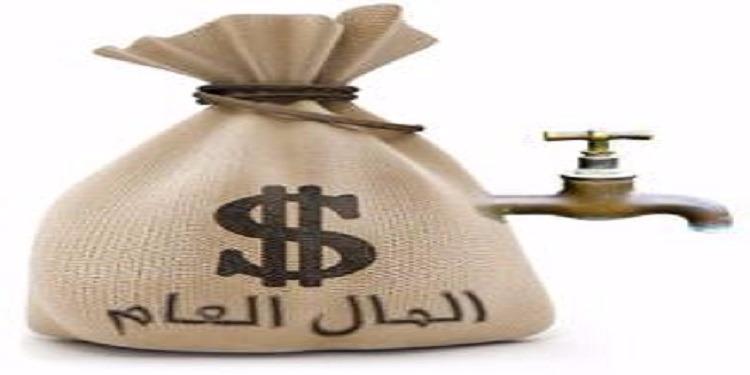 الكويت: خطأ في ترجمة المصطلحات من الإنجليزية إلى العربية  هدر المال العام طيلة 30 عاما !