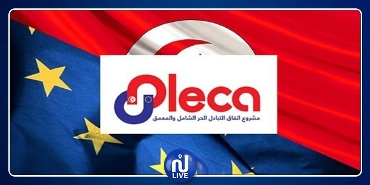 ندوة حوارية بين تونس والاتحاد الأوروبي حول اتفاقية ''الأليكا''