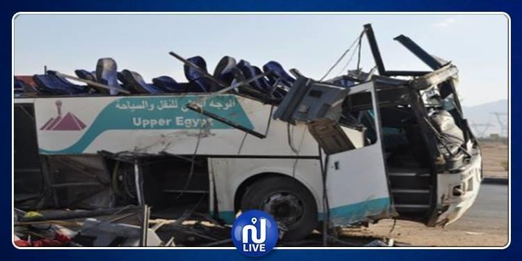 إصابة 11 معلما بجروح..في مصر