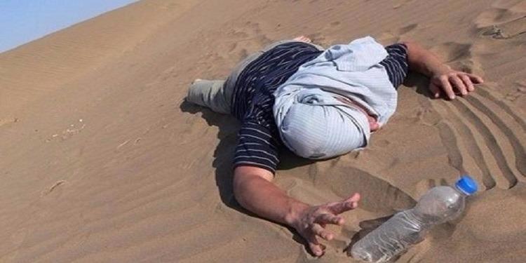 كانوا في طريقهم إلى ليبيا.. 44 مهاجرا يموتون عطشا
