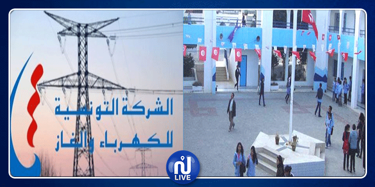 منوبة: قطع الكهرباء على 12 مؤسسة تربويّة