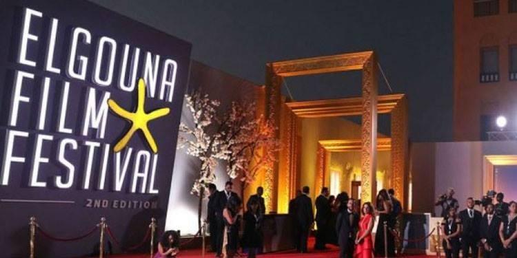 Festival El Gouna: 3 films tunisiens primés