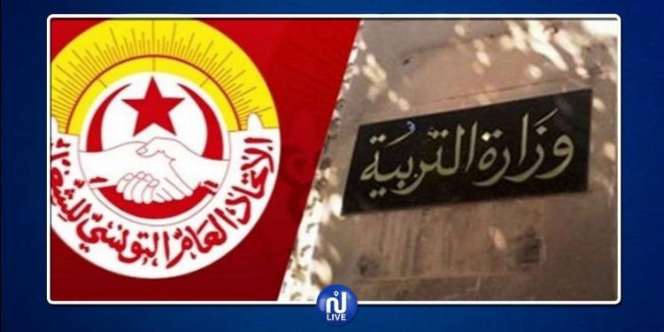 وزارة التربية تتعهّد بتفعيل '' اتفاق 8 ماي ''