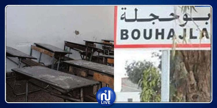 بوحجلة: أولياء تلاميذ يغلقون المدرسة احتجاجا على تغيّب المعلمين