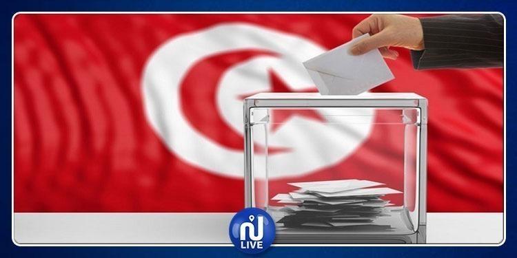Kairouan-élections : Plus de 13 mille nouveaux inscrits