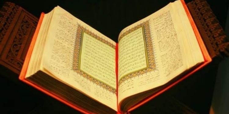 بمشاركة علماء فلك ومهندسين..الشؤون الدينية التركية تعتزم تفسير القرآن