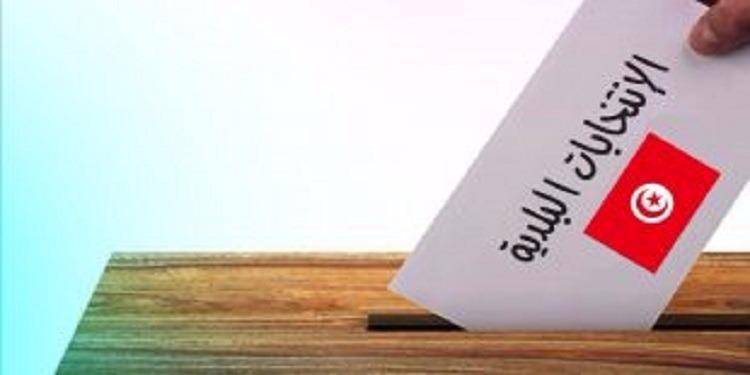سيدي بوزيد : إسقاط 8 من القائمات المترشحة للانتخابات البلدية