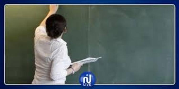 يحدث في تونس.. أستاذة تتغيب عن العمل لتزاول التجارة في اليونان!