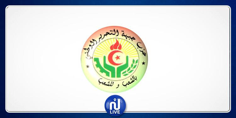 الجزائر: الحزب الحاكم يطالب بإجراء الانتخابات الرئاسية