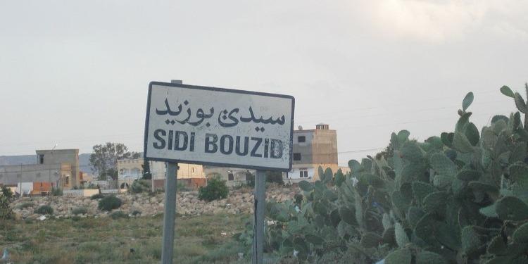 سيدي بوزيد: نقائص متعددة تٌعيق العمل البلدي ببلدية سيدي علي بن عون