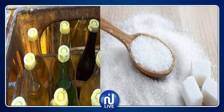 قفصة : تسجيل 52 مخالفة اقتصادية وحجز كمية من السكر والزيت المٌدعمين