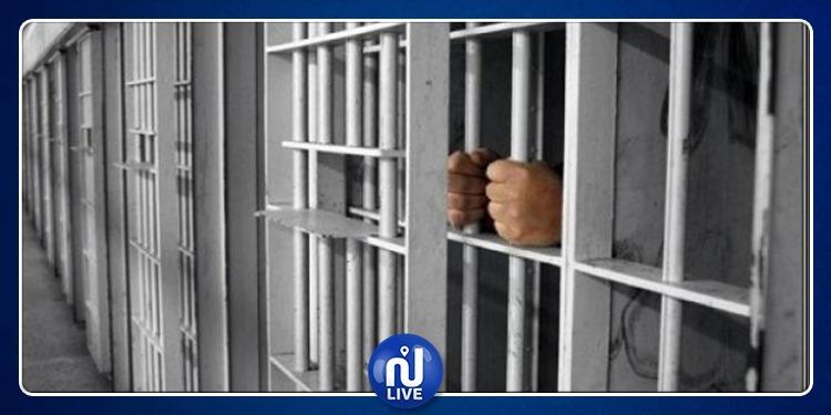 بلّغ عن الفساد.. رئيس منظمة التنمية المركزية موقوف بسجن المرناقية