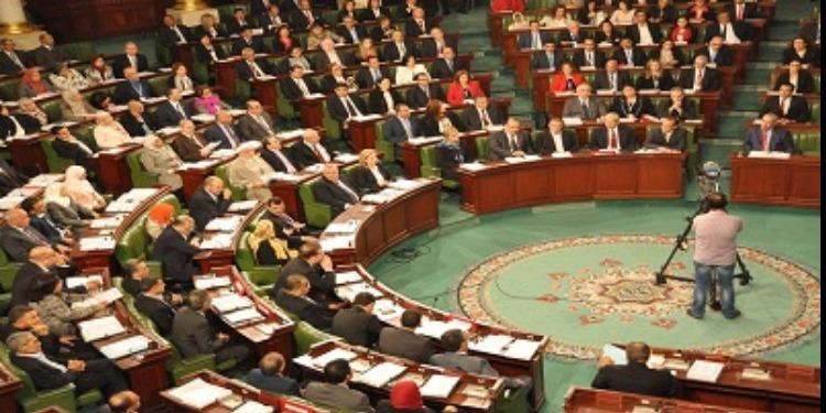 Echec de l'élection de quatre membres de la Cour constitutionnelle