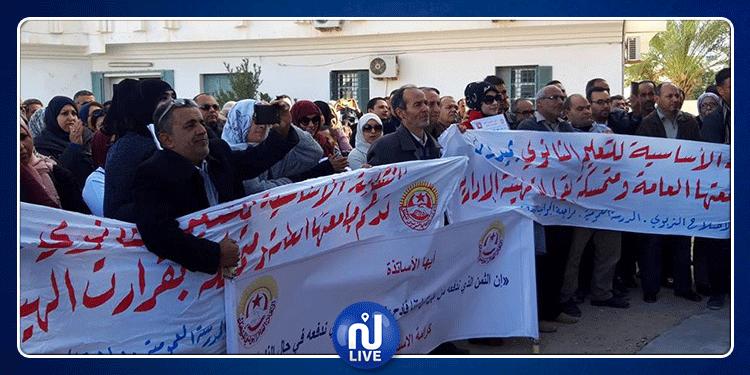 مدنين: الأساتذة ينفذون وقفة احتجاجية