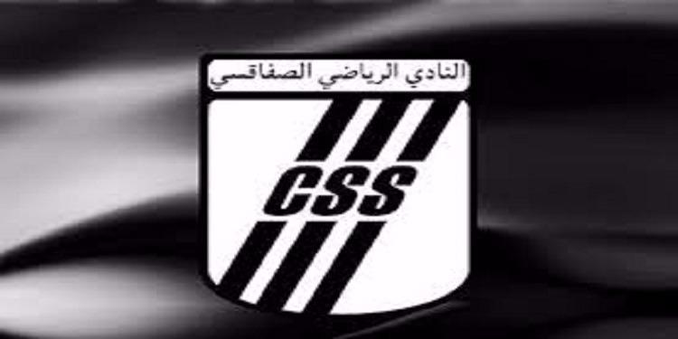 النادي الصفاقسي يهدد بعدم التحول إلى العاصمة لملاقاة الترجي