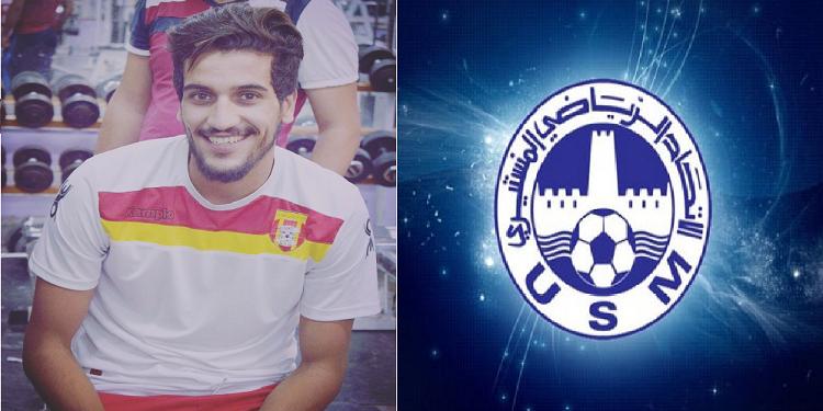 رسمي: محمد حسان السديري اول انتدابات الاتحاد المنستيري