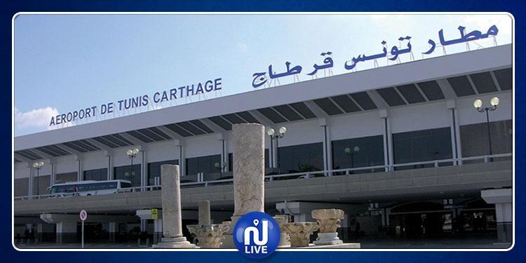 مطار قرطاج:وضع حجر أساس منصة طرود التجارة الالكترونية