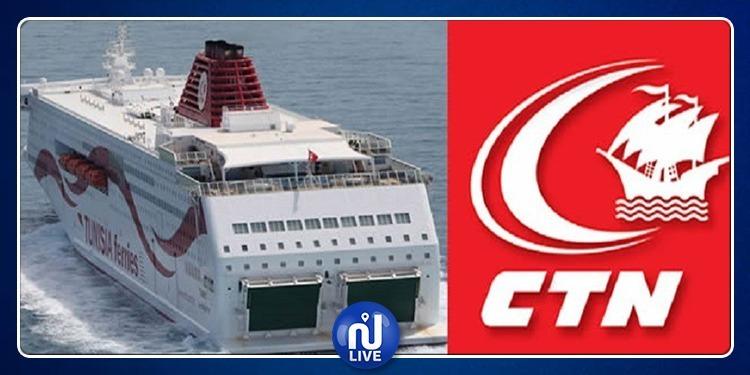 Les agents maritimes de la CTN en grève…