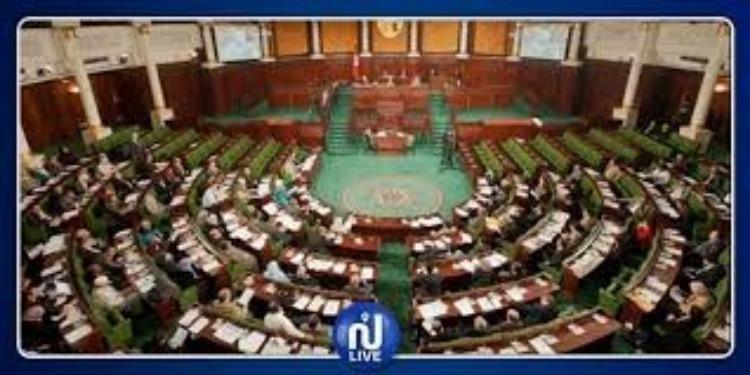 اليوم.. ترشحات عضوية المحكمة الدستورية على طاولة البرلمان