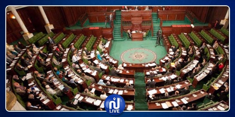 إمضاء عريضة برلمانية لتكوين لجنة تحقيق حول عجز الميزان التجاري