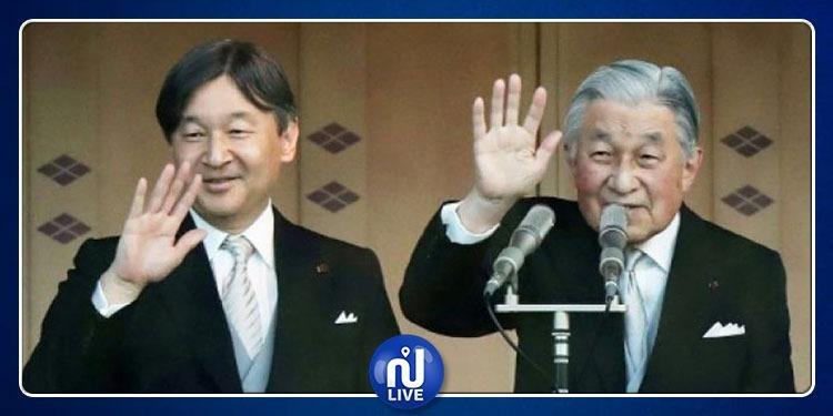 Une 1ère depuis 2 siècles: L'empereur japonais, Akihito abdique