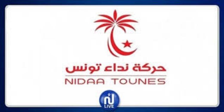 إلغاء نتائج إنتخابات المكتب السياسي الجديد لنداء تونس