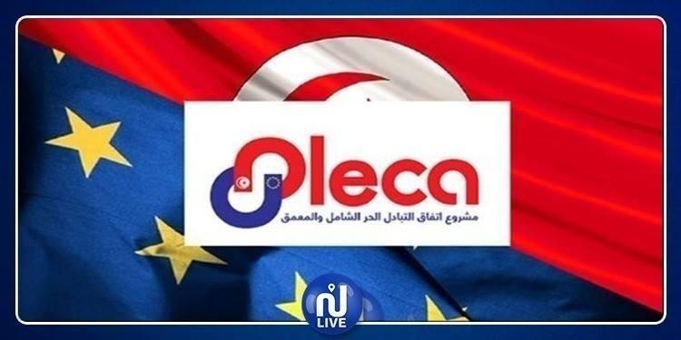 ALECA : Les négociations entre la Tunisie et l'UE, fin avril
