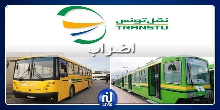 رسمي: أعوان شركة نقل تونس في إضراب غدا