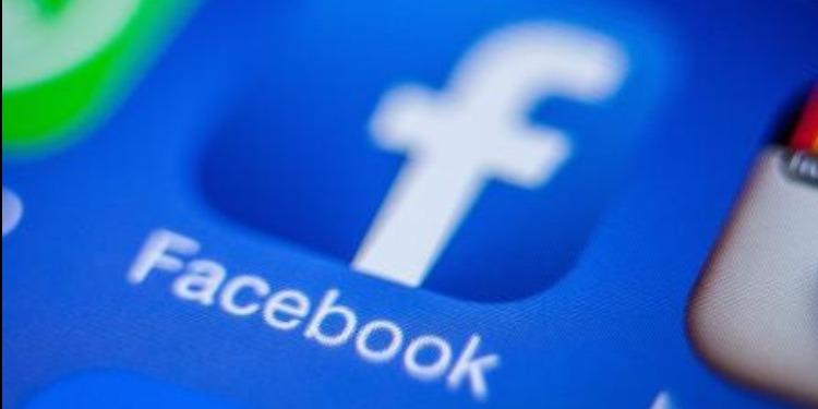 فايسبوك: قريبا تنبيه المستخدمين عند تحميل صور لهم