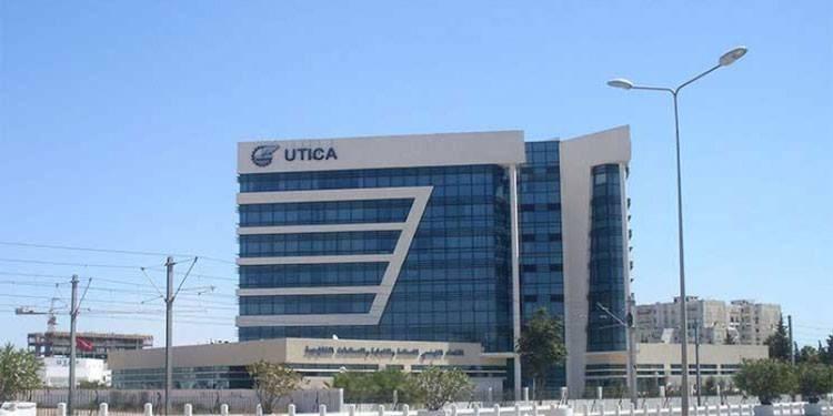 Les Tunisiens font confiance à l'UTICA, dans la gestion du pays