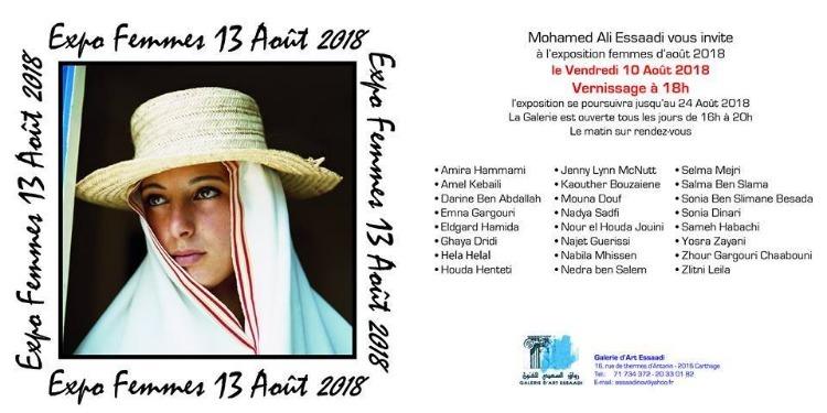 Les femmes artistes exposent à la Galerie d'art Essâadi
