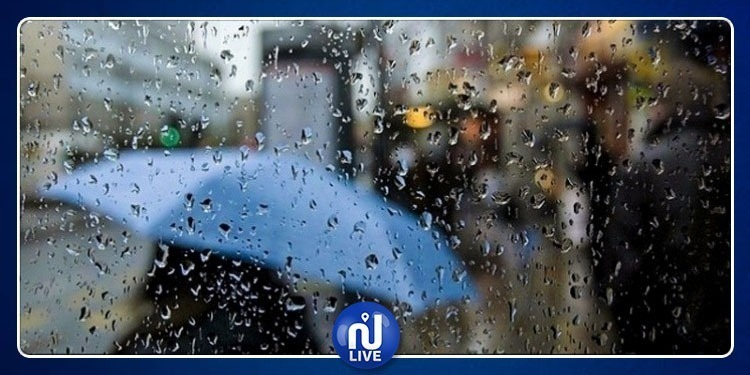 كميات الأمطار المسجلة في عدد من مناطق البلاد